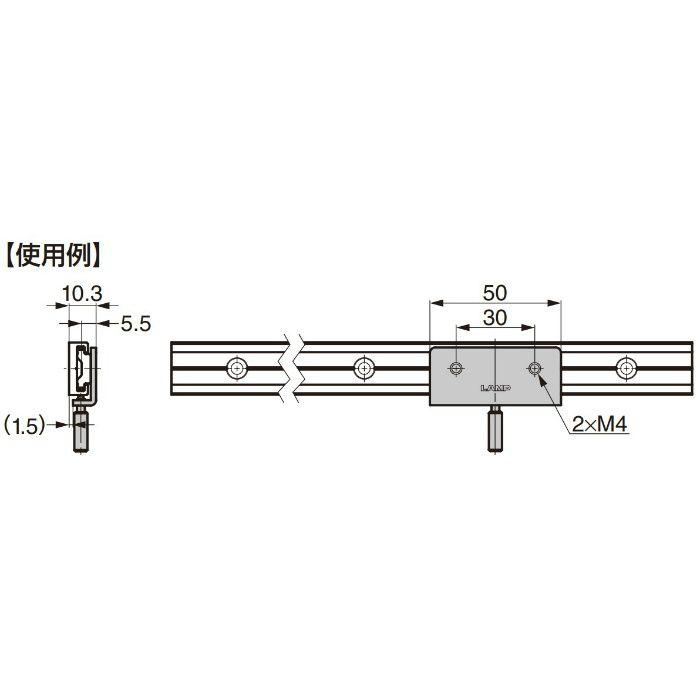 ランプ印 クランプ ミニガイドレールMRS型用 MR-20CLP