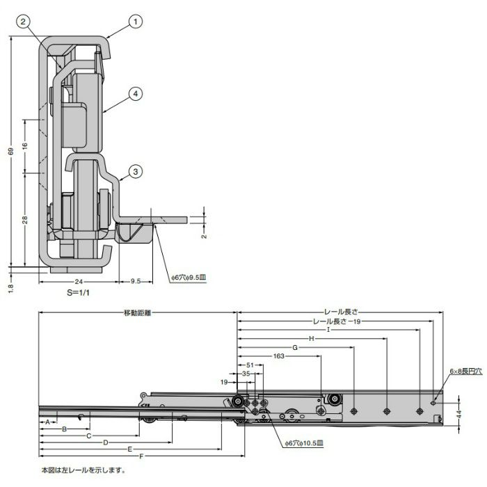 スライドレール FR7180 重量用 FR7180-600