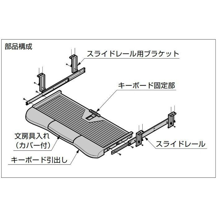 キーボードトレー KB-02