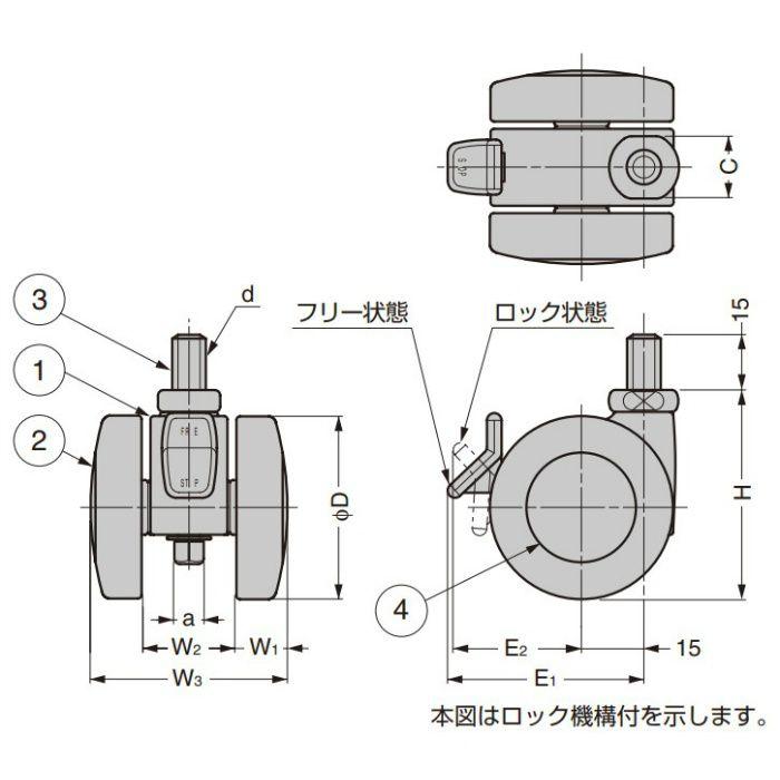 キャスター NS型 ねじ込みタイプ ブラック NS-50-3
