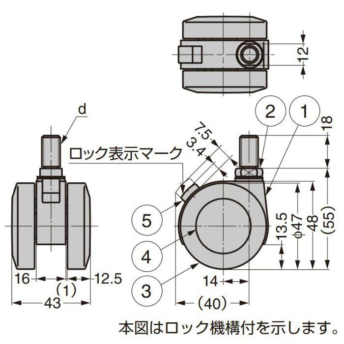 ランプ印 キャスター FP45N型 ねじ込みタイプ ブラック FP45N10R
