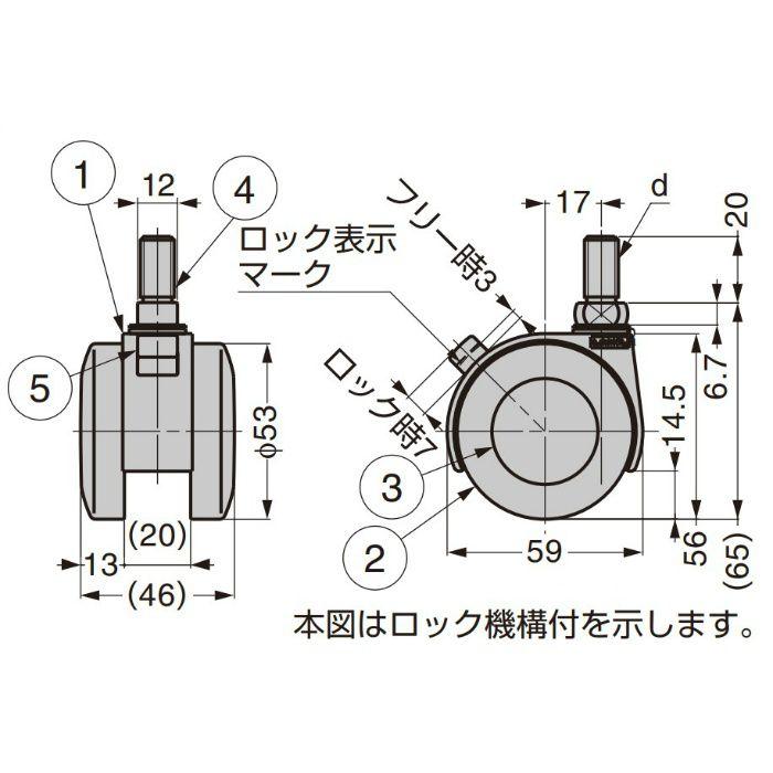 ランプ印 キャスター FP55N型 ねじ込みタイプ ブラック FP55N10SR
