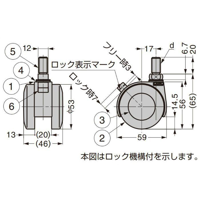 ランプ印 キャスター FA55N型 ねじ込みタイプ シルバー FA55N12R
