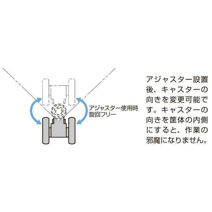 樹脂製アジャスター付キャスター CAB型 ねじ込みタイプ PAT.P ホワイト CABF75W