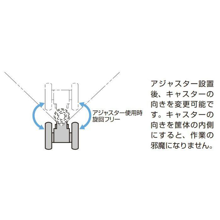 樹脂製アジャスター付キャスター CAB型 ねじ込みタイプ PAT.P ブラック CABF50UB