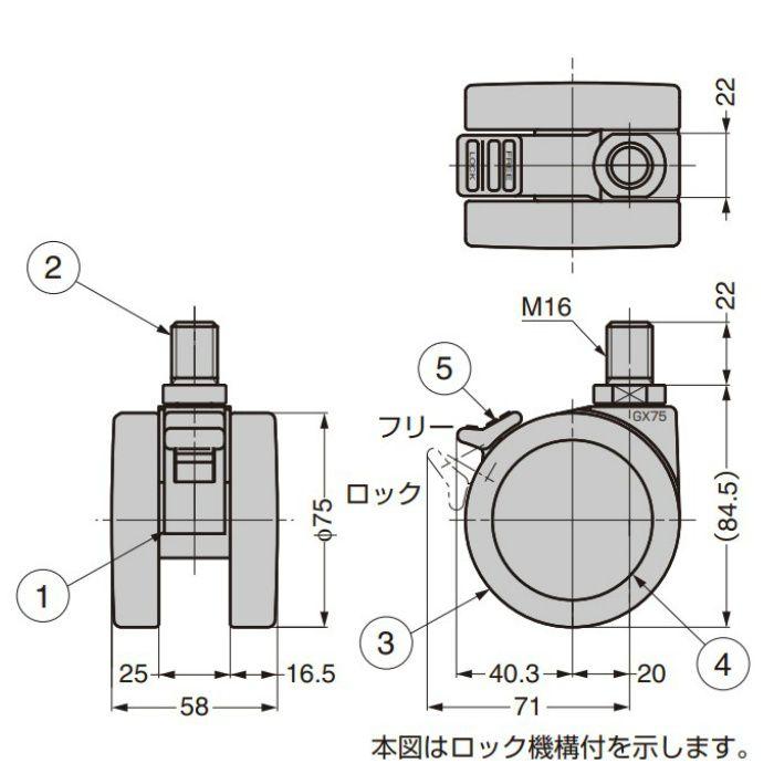 ランプ印 キャスター GX75N16型 ねじ込みタイプ GX75N16S