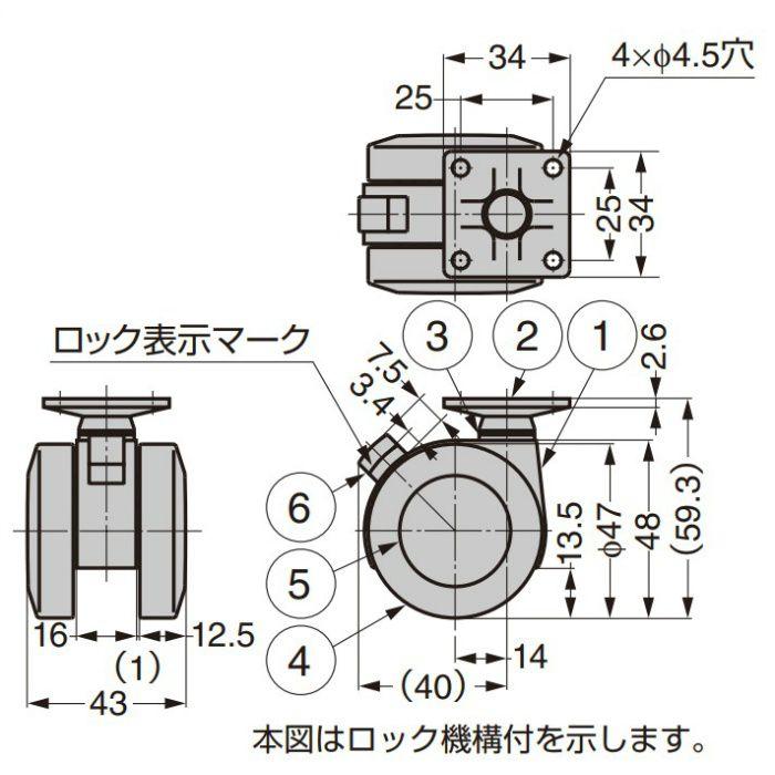 ランプ印 キャスター FP45P型 プレートタイプ ブラック FP45PR