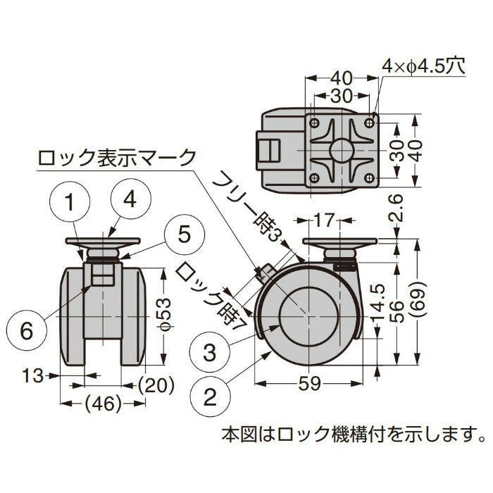 ランプ印 キャスター FP55P型 プレートタイプ ブラック FP55PSR