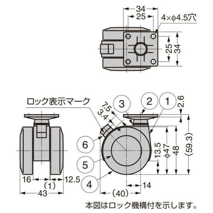 ランプ印 キャスター FA45P型 プレートタイプ シルバー FA45PSR