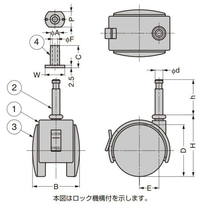 キャスター BR型 さし込みタイプ ブラック BR-20S