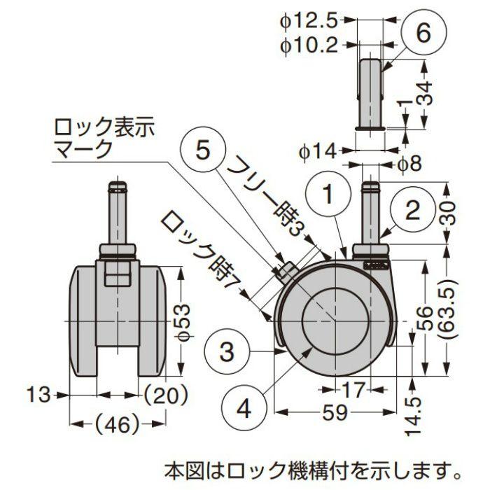 ランプ印 エラストマー車キャスター FPU55S型 さし込みタイプ ブラック FPU55SR