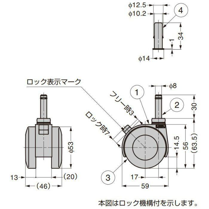 ランプ印 キャスター FA55S型 さし込みタイプ FA55SSR