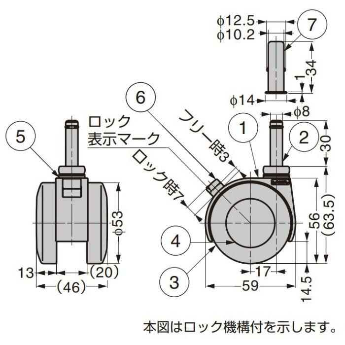 ランプ印 エラストマー車キャスター FAU55S型 さし込みタイプ シルバー FAU55SR