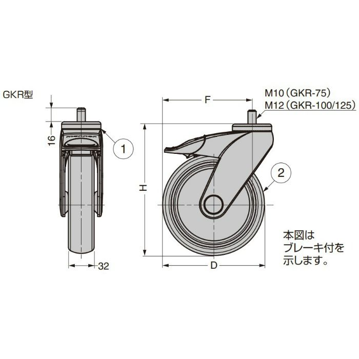 Tango単輪キャスター GKR型 ねじ込みタイプ ライトグレー GKR-75PTE