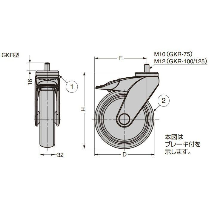 Tango単輪キャスター GKR型 ねじ込みタイプ ライトグレー GKR-S-75PTE-K
