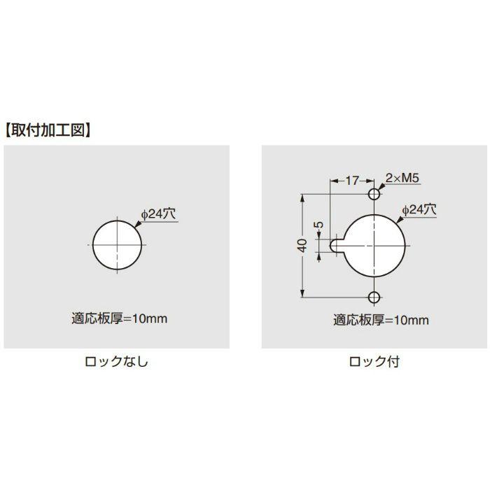 ステップロックキャスター FKT型 ライトグレー FKT-J-S-125GP-K