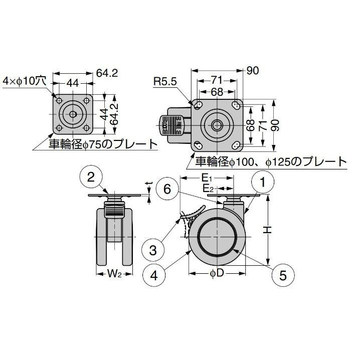 キャスター MFD型 プレートタイプ ホワイト MFD-125GWP