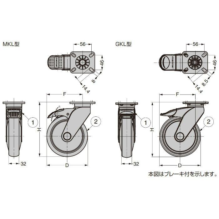 Tango単輪キャスター GKL型 プレートタイプ ライトグレー GKL-S-125PTE-K
