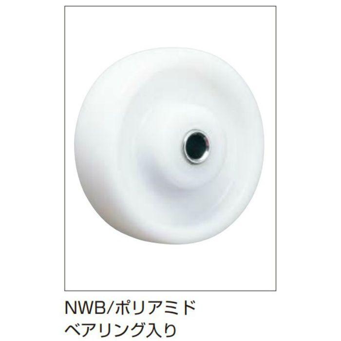 ステンレス鋼製キャスター SUS-SJ型 プレートタイプ SUS-SJ100-NWB