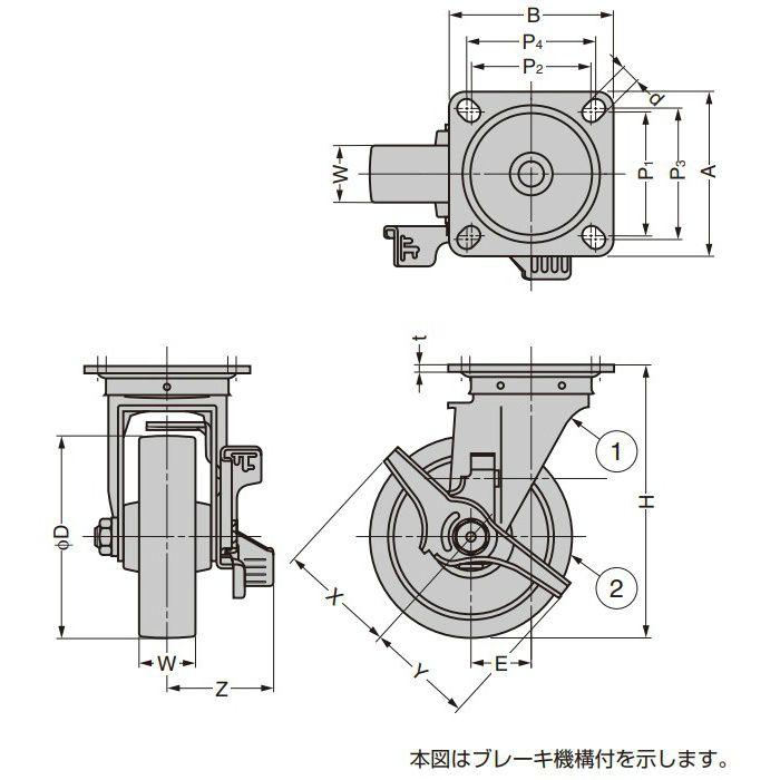 ステンレス鋼製キャスター SUS-SJ型 プレートタイプ SUS-SJ125-S-UWB