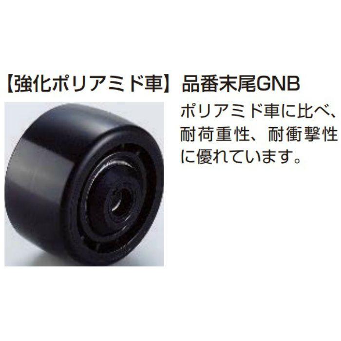 低床式重量用キャスター HG型 プレートタイプ HG-50GNB