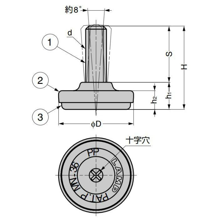 ランプ印 アジャスター MN型 首振り機構付 MN-40M10