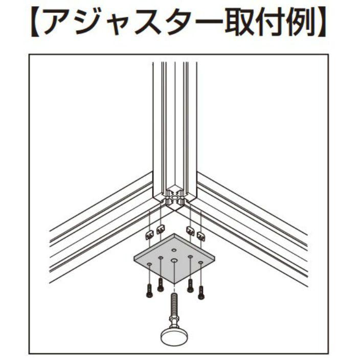 ランプ印 脚端ベース AS-AJ型 AS-AJ-M16