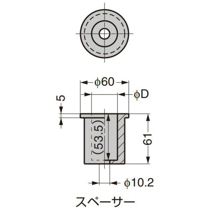 五股樹脂ベース BJ610 スペーサー(別売品) ブラック HOS-38