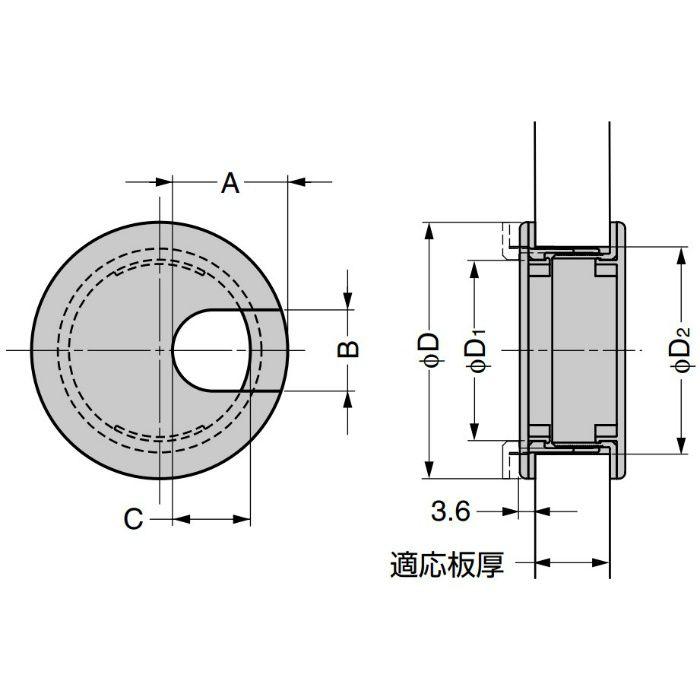ランプ印 配線孔キャップLS型 挟み込みタイプPAT ライトブラウン LS76LBR