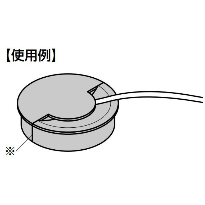鋼製配線孔キャップ MA1016型 シルバー MA1016B