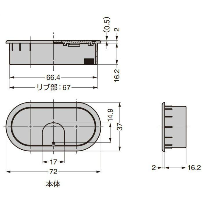 ランプ印 配線孔キャップ LN72SF型 片側はめ込みタイプ PAT ホワイト LN72SF-WT