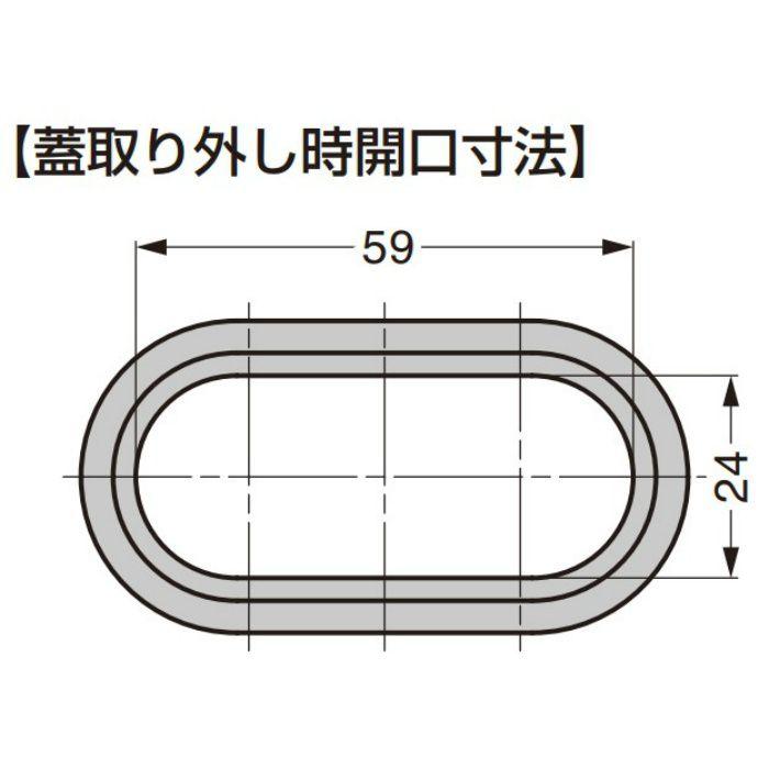 ランプ印 配線孔キャップ LN72SF型 片側はめ込みタイプ PAT ブラック LN72SF-BL