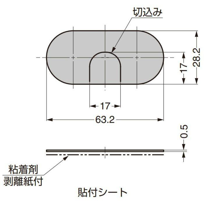 ランプ印 配線孔キャップ LN72SF型 片側はめ込みタイプ 貼付シート(別売品) ホワイト LN72SF-ST-WT
