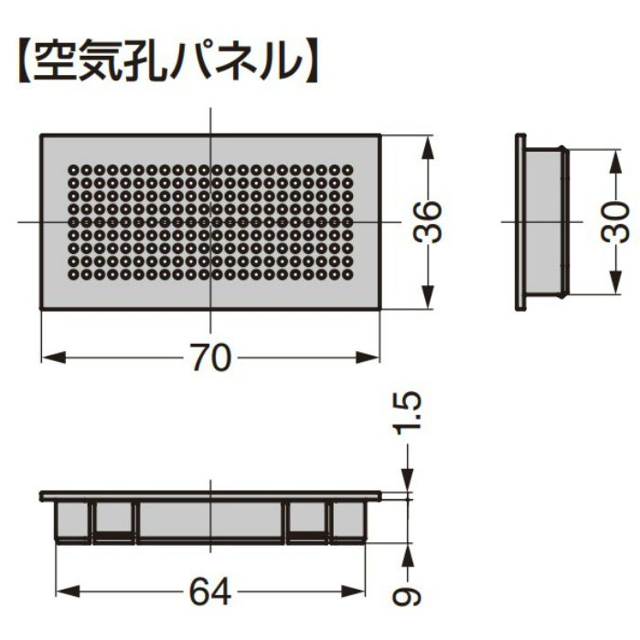 ランプ印 プラスチック製空気孔 APK-K型 配線孔機能付きPAT 空気孔パネル ホワイト APK-K70P-WT