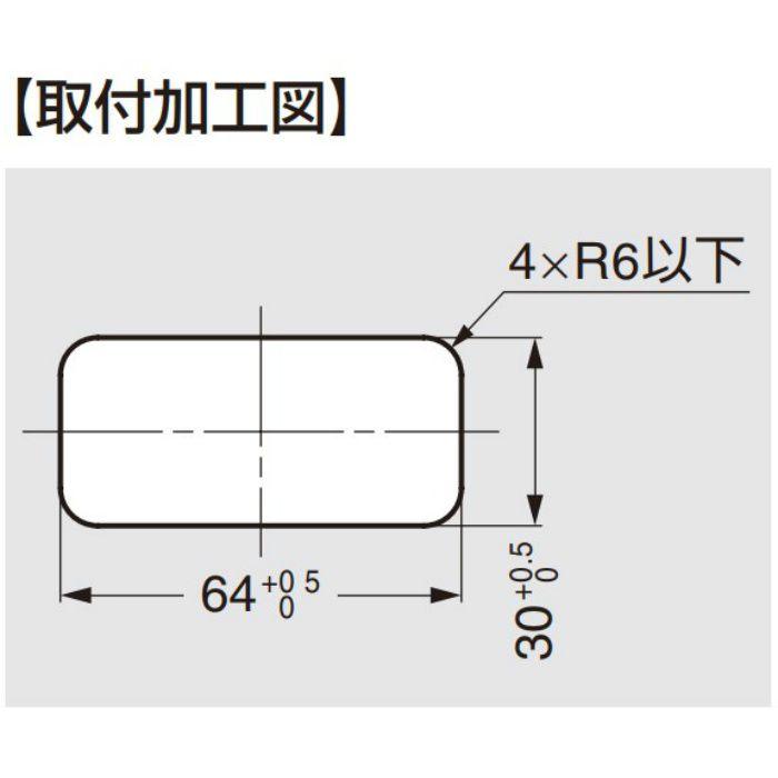 ランプ印 プラスチック製空気孔 APK-K型 配線孔機能付きPAT 配線孔パネル ブラウン APK-KH70P-BR