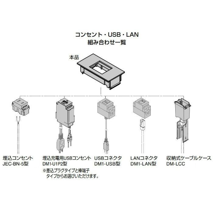 ランプ印 空気孔用コンセント取付ブラケット APK-K-DM1型 APK-K型用 ブラウン APK-K-DM1-BR