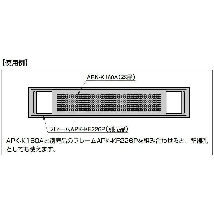 ランプ印 アルミ合金製空気孔 APK-K型PAT ブラック APK-K400A-BL