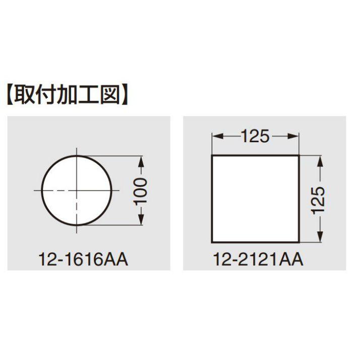ベンチレーター 12型 12-1616AA