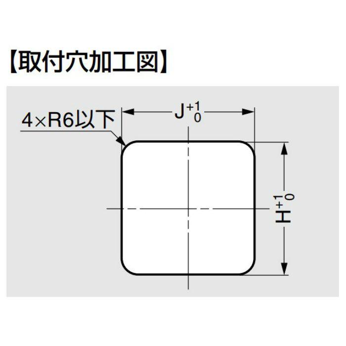 ランプ印 ステンレス鋼製 ダンパー付屑入投入口 角型 AD-KH型 蓋付PAT AD-KH015-HL