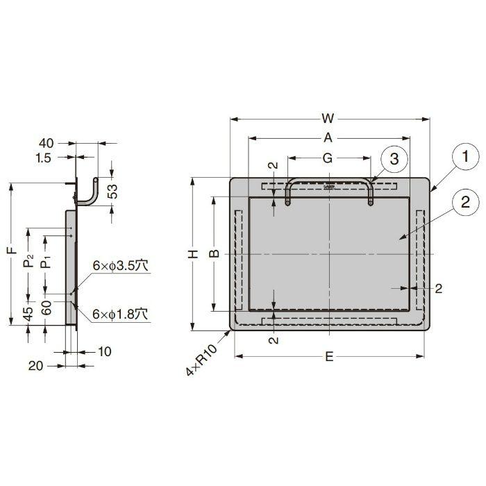 ランプ印 ステンレス鋼製 ハンドル付屑入投入口 AZ-HD型 AZ-HD310-HL