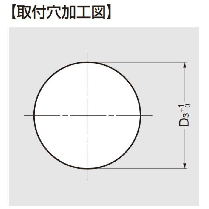 ランプ印 ステンレス鋼製 屑入投入口 AN-DH型 蓋無(深いタイプ) AN-DH015-MR