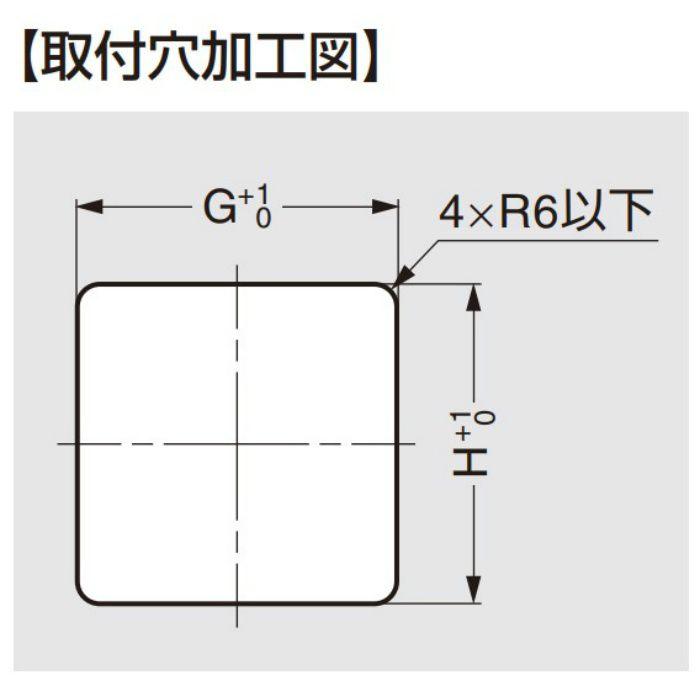 ランプ印 ステンレス鋼製 屑入投入口 角型 蓋無 細長タイプ AN-SH026-HL