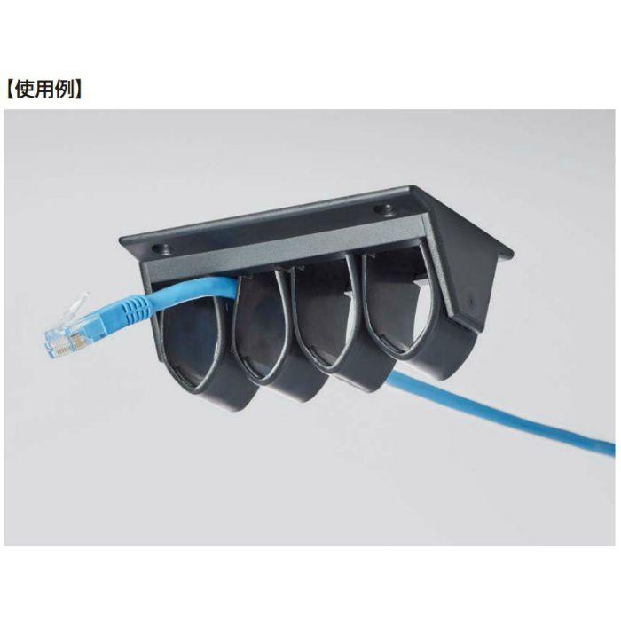 ワイヤーマネジャー 2098型 ブラック 2098-466