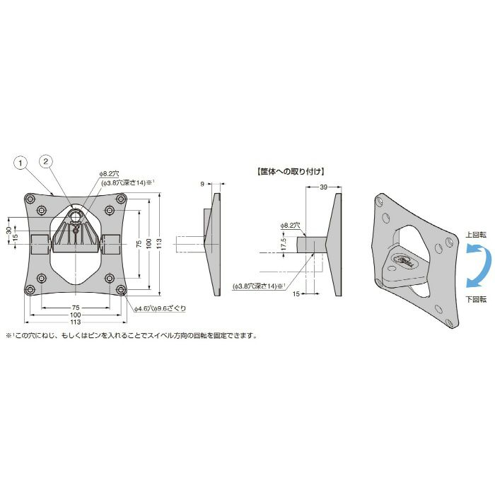 REELL モニターマウントヒンジ VTD型 両トルクタイプ ブラック VTD82917-104