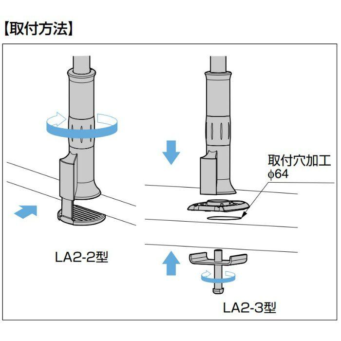 モニターアーム LA2-3型 PAT.P 配線孔タイプ シルバー LA2-33W