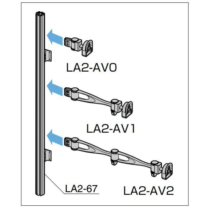 モニターアーム LA2-6型 垂直 PAT.P シルバー LA2-67
