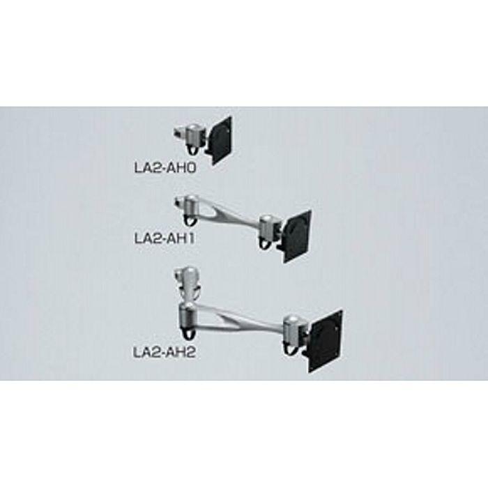 モニターアーム LA2-8型 PAT.P シルバー LA2-AH2