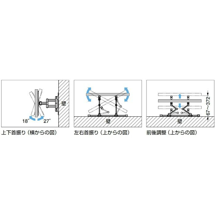 大型ディスプレイ用モニターアーム シルバー LA3-423
