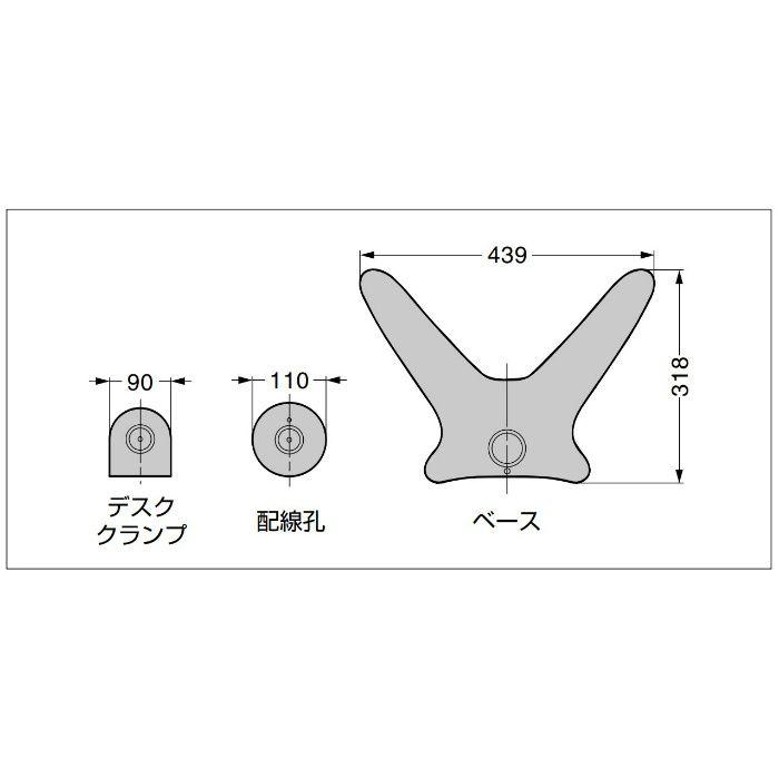 Master Group モニターアーム AMM型 PAT.P ブラック AM-28BDC014