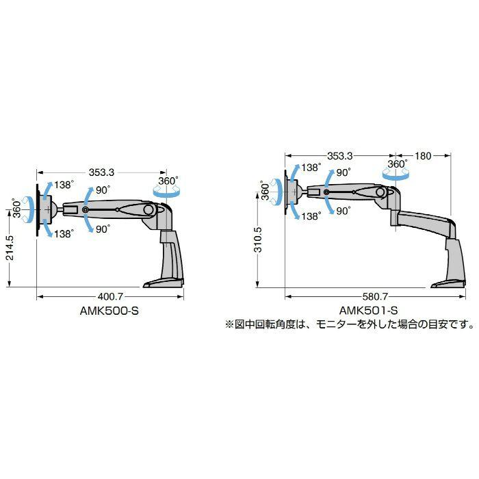 Master Group モニターアーム AMK型 PAT.P シルバー AMK501-S